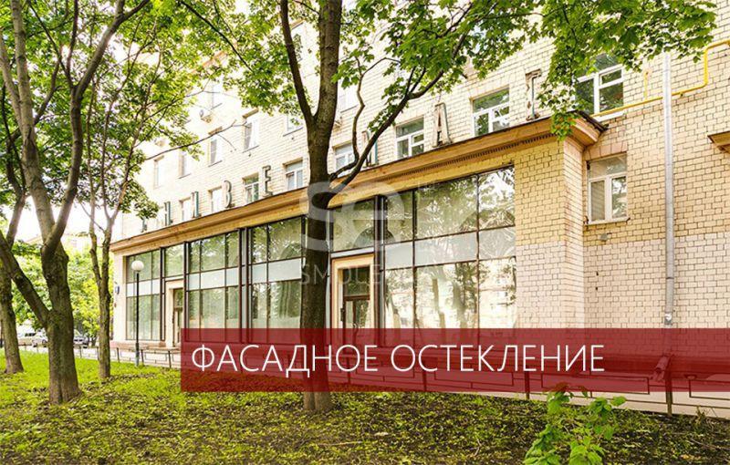 Аренда торговой площади, Волоколамское ш, 13