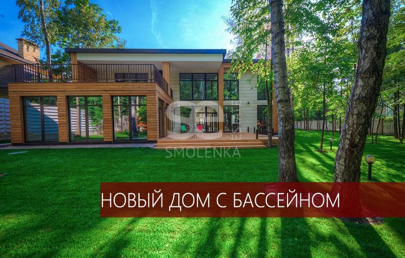Продажа дома, КП Лесной простор-1КП
