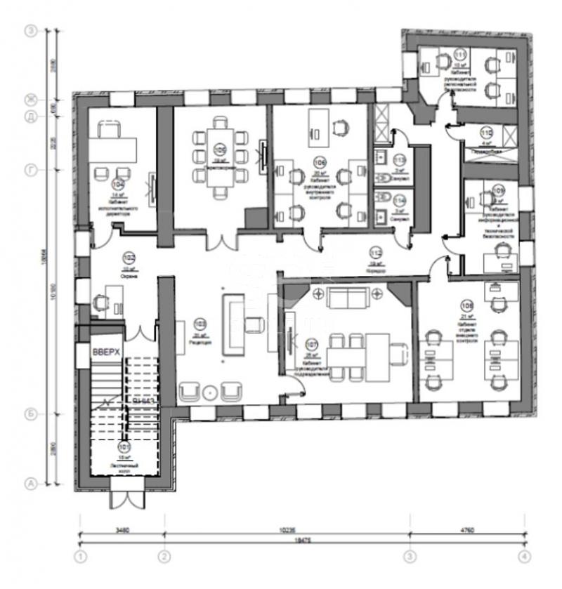 Продажа помещения свободного назначения, Трубниковский пер, 22 с.2