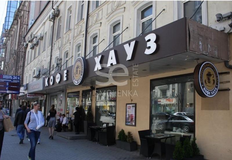 Продажа помещения свободного назначения, Тверская-Ямская 1-я ул, 27