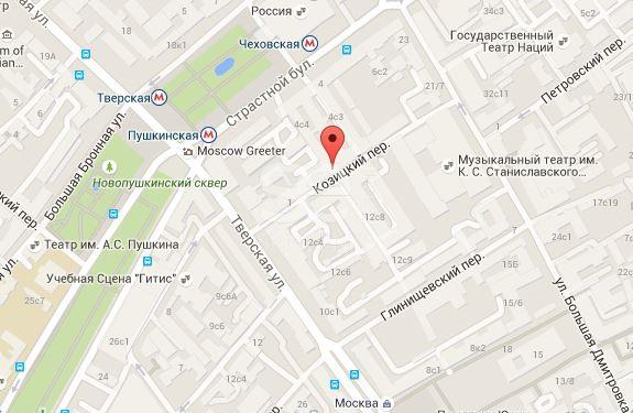 Продажа помещения свободного назначения, Козицкий пер, 1а