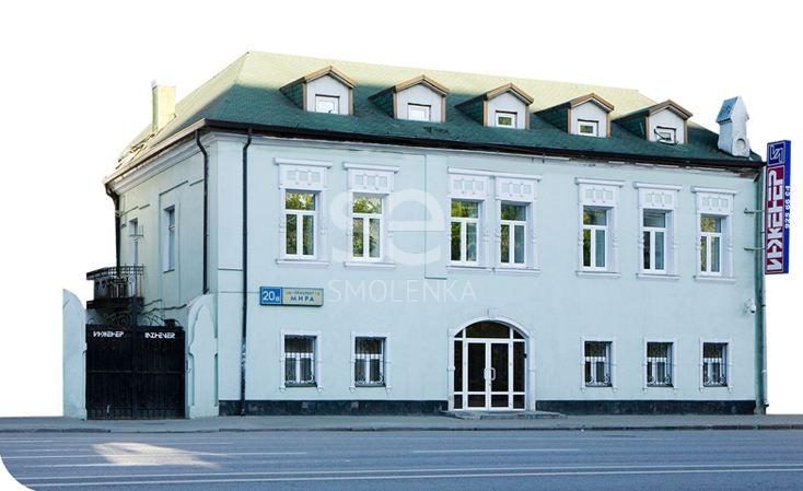 Аренда помещения свободного назначения, Мира пр-кт, 20к2