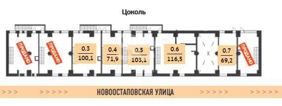 Продажа торгового помещения, Новоостаповская ул, 6Б