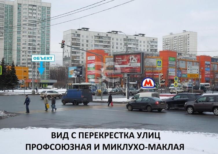 Продажа торговой площади, Профсоюзная ул, 104/47
