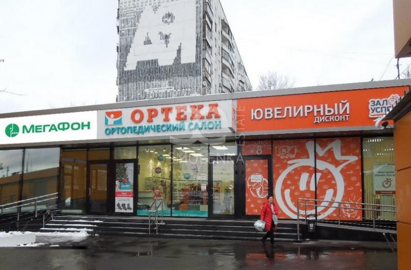 Продажа готового бизнеса, Профсоюзная ул, 104/47