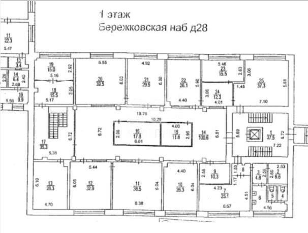 Аренда офиса, Бережковская наб, 28