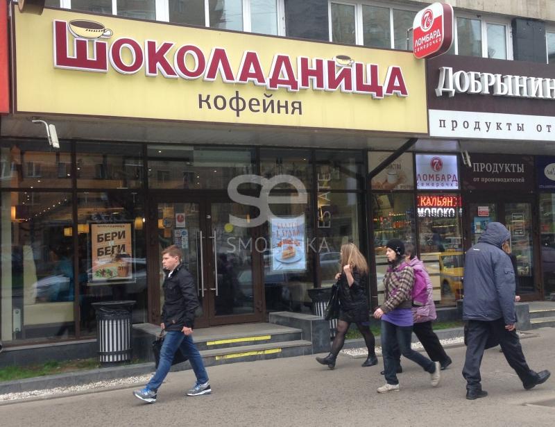 Аренда торгового помещения, Щербаковская ул, 3