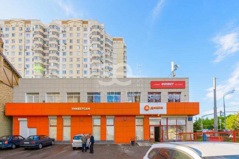 Продажа торговой площади, Балаклавский пр-кт, 2к4