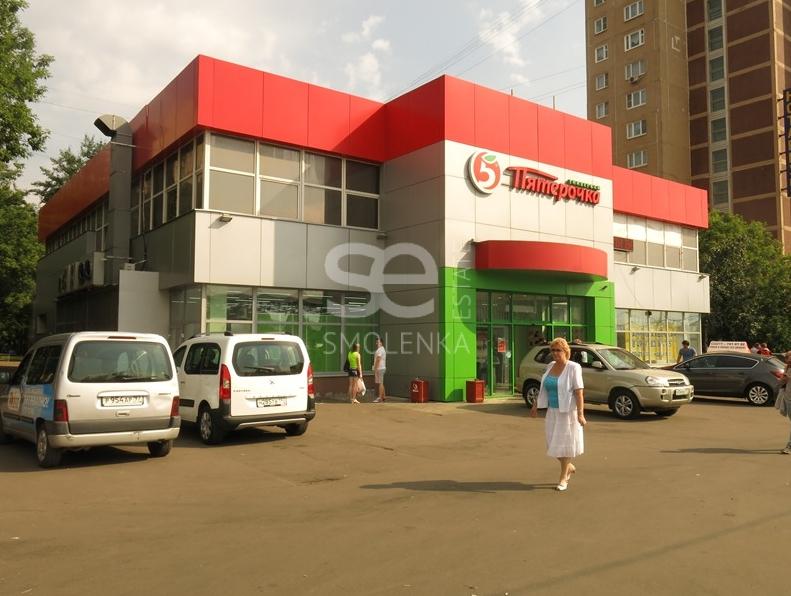 Продажа торгового помещения, Ярославское ш, 6