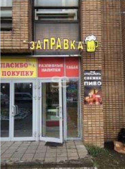 Продажа торгового помещения, Электродная ул, 2с1