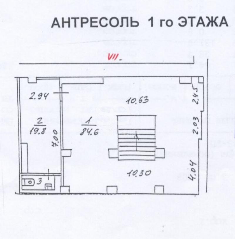 Аренда торгового помещения, Кутузовский пр-кт, 26