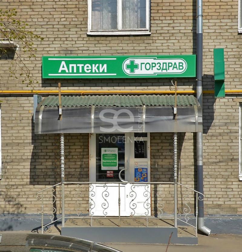 Продажа торговой площади, Филевская Б. ул, 8к1