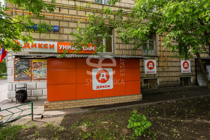 Продажа торгового помещения, Маршала Неделина ул, 40