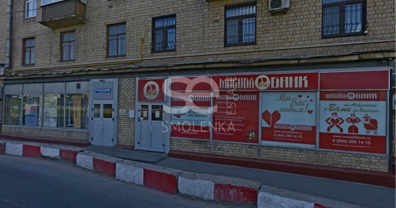 Продажа торгового помещения, Нахимовский пр-кт, 1к1