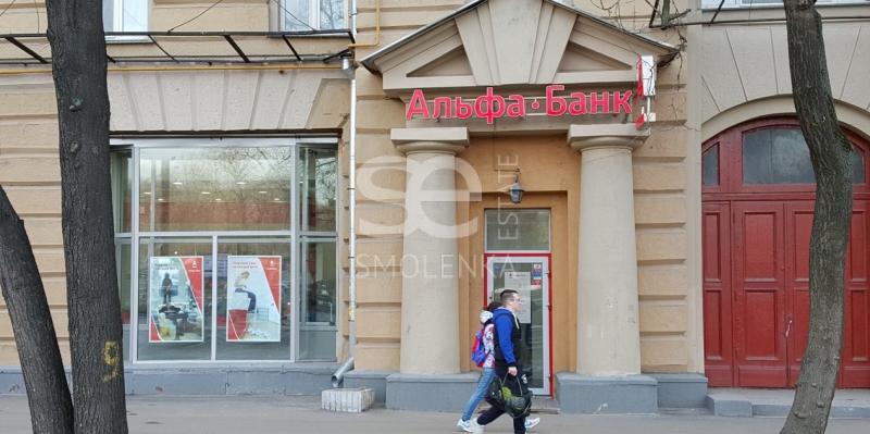 Продажа помещения свободного назначения, Ленинградское ш, 13 к.1