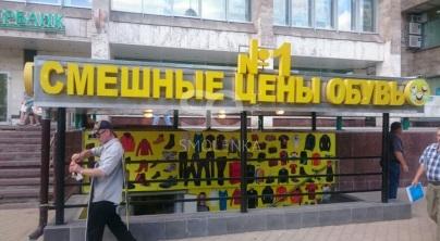 Продажа готового бизнеса, Сокольническая пл, 9