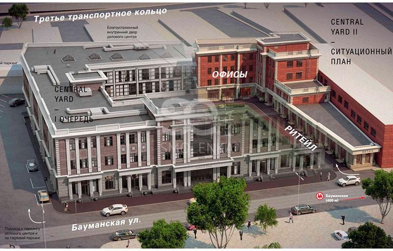 Аренда помещения свободного назначения, Бауманская ул, 9