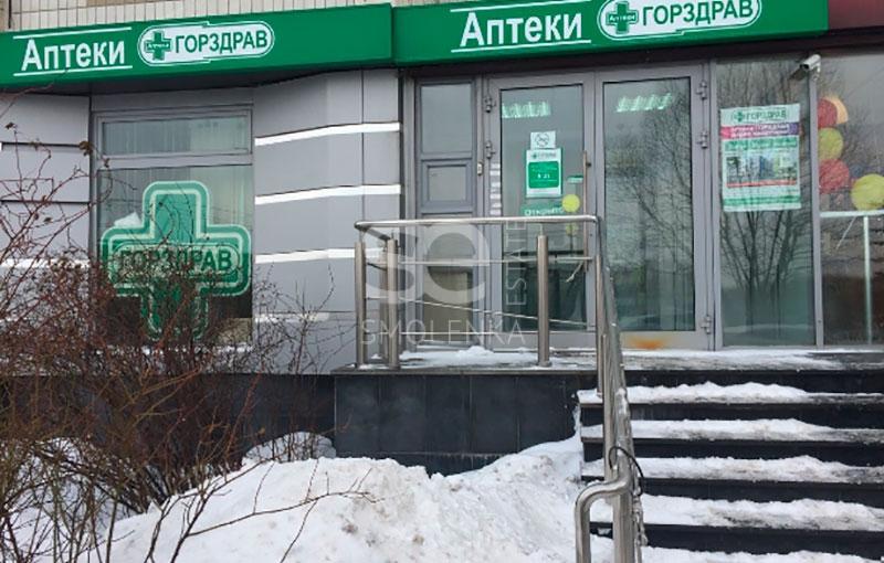 Аренда помещения свободного назначения, Лермонтовский пр-кт, 8 к.1