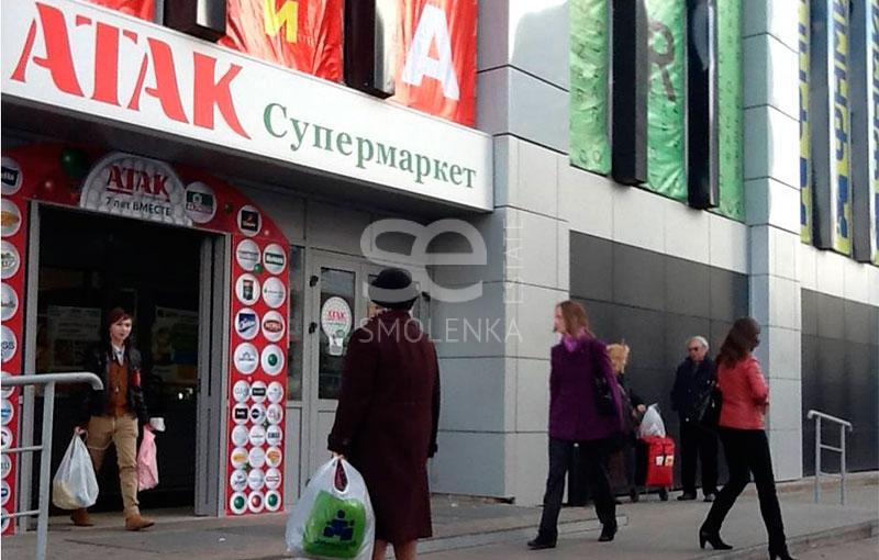 Продажа готового бизнеса, Тушинская ул, 16