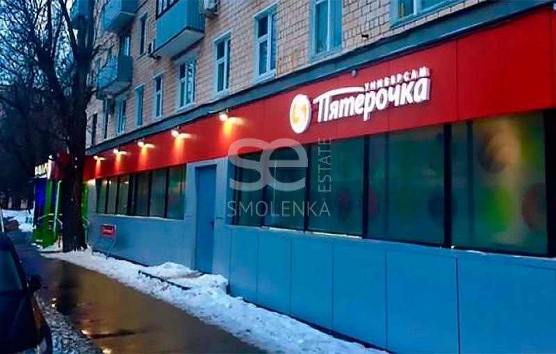 Продажа готового бизнеса, Серпуховская Б. ул, 58