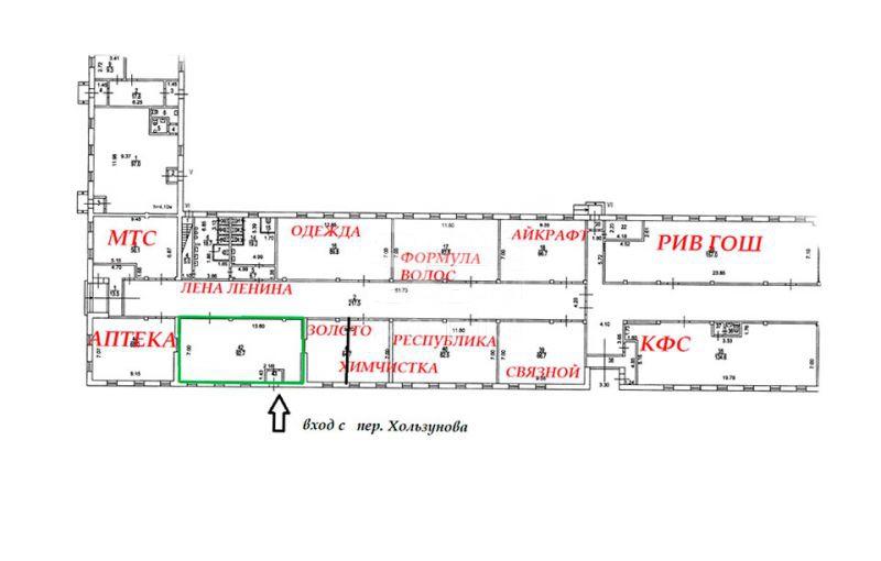 Аренда торговой площади, Комсомольский пр-кт, 24 с.1