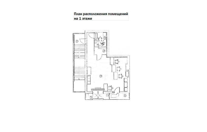 Аренда помещения свободного назначения, Шмитовский проезд, 1