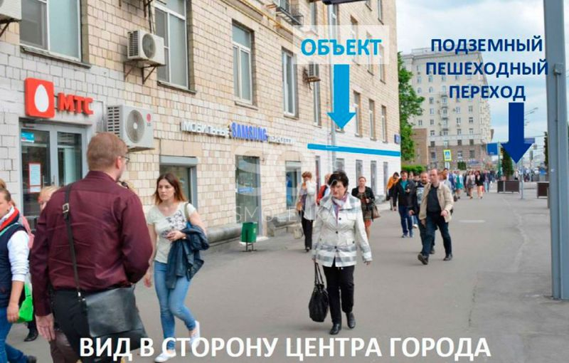Аренда торговой площади, Мира пр-кт, 112