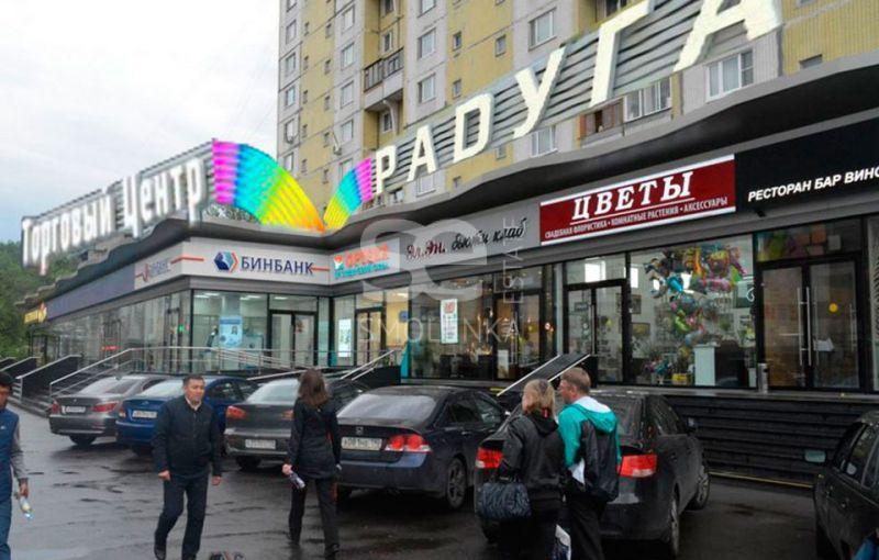 Аренда торговой площади, Химкинский б-р, 21
