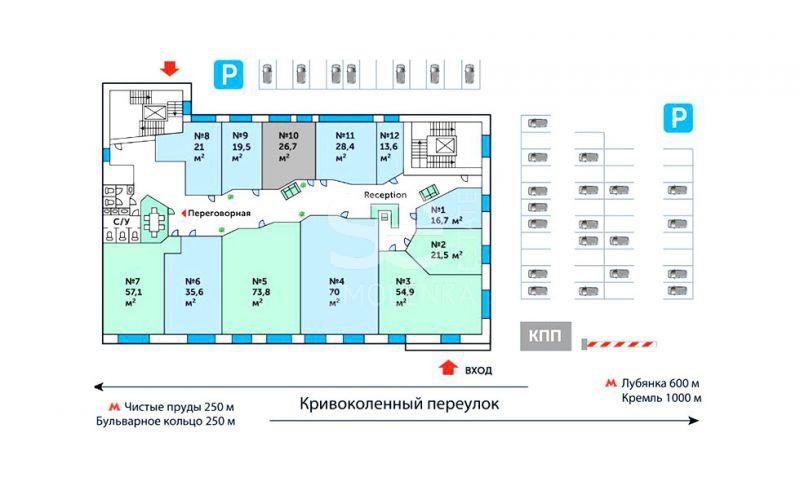 Аренда офиса, Кривоколенный пер, 12 с.1