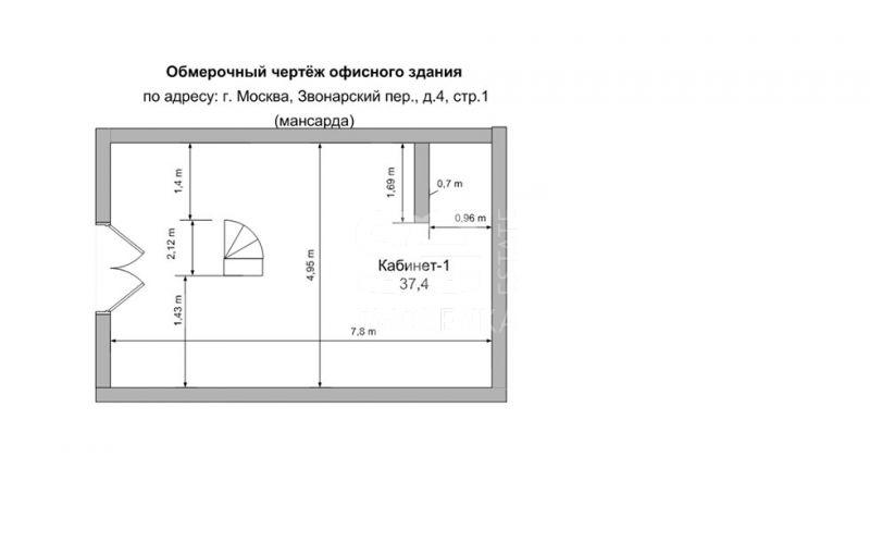 Аренда ОСЗ / особняка, Звонарский пер, 4