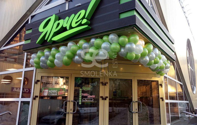Продажа готового бизнеса, Митинская ул, 36
