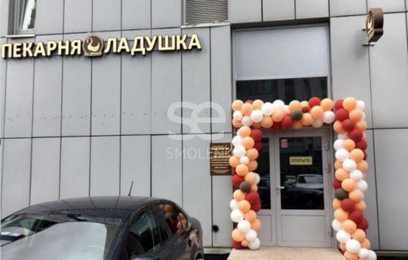 Продажа готового бизнеса, Шмитовский проезд, 16с2