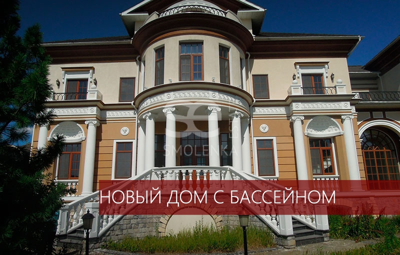 Продажа дома, КП Николино