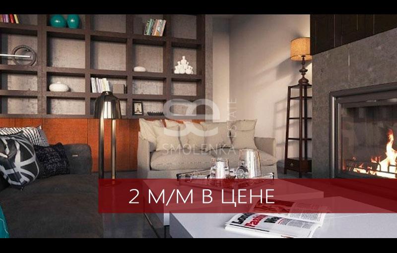 Продажа квартиры, ЖК АртХаус, Серебряническая наб, 19