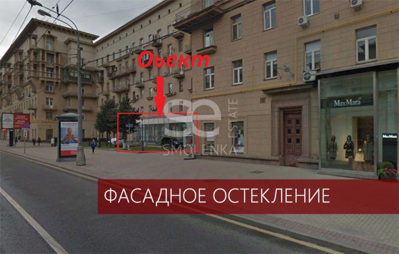 Аренда торговой площади, Кутузовский пр-кт, 22