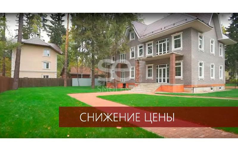 Продажа дома, КП микрорайон Клязьма, 26