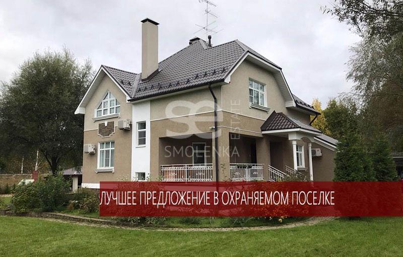 Продажа дома, КП Дубрава