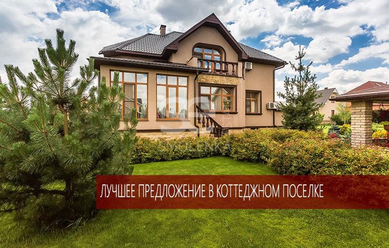 Продажа дома, КП СНТ Ледово